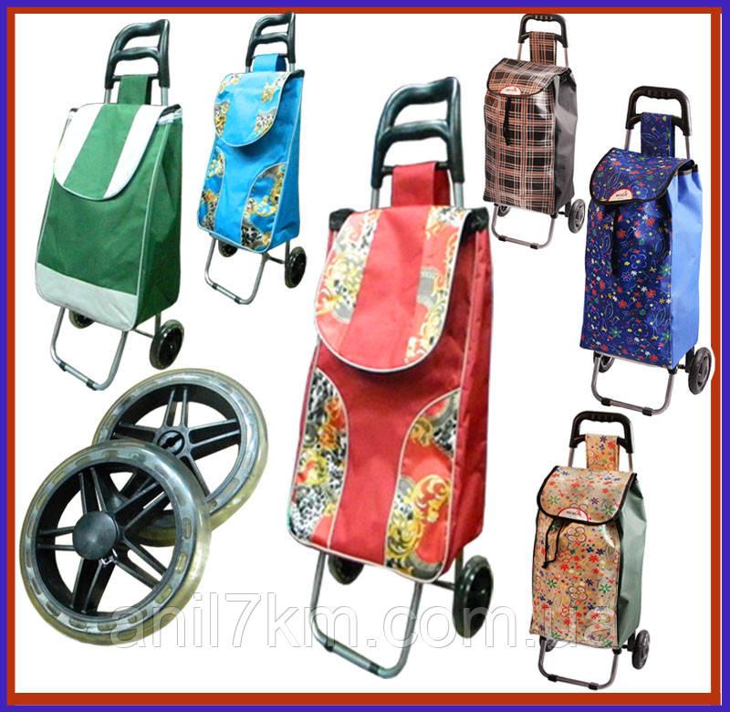 Господарська Сумка-візок на силіконових колесах