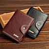 Мужской кожаный портмоне - кошелек Piroyce , фото 10