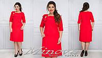 Нарядное женское платье свободного кроя  размер 48.50.52.54.56
