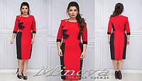 Нарядное платье ТМ Minova большого размера  размер 48.50.52.54.56