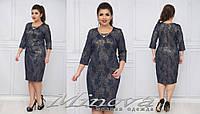 Нарядное платье ТМ Minova большого размера  размер 50.52.54.56