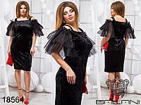Нарядное женское платье большого размера  48,50,52
