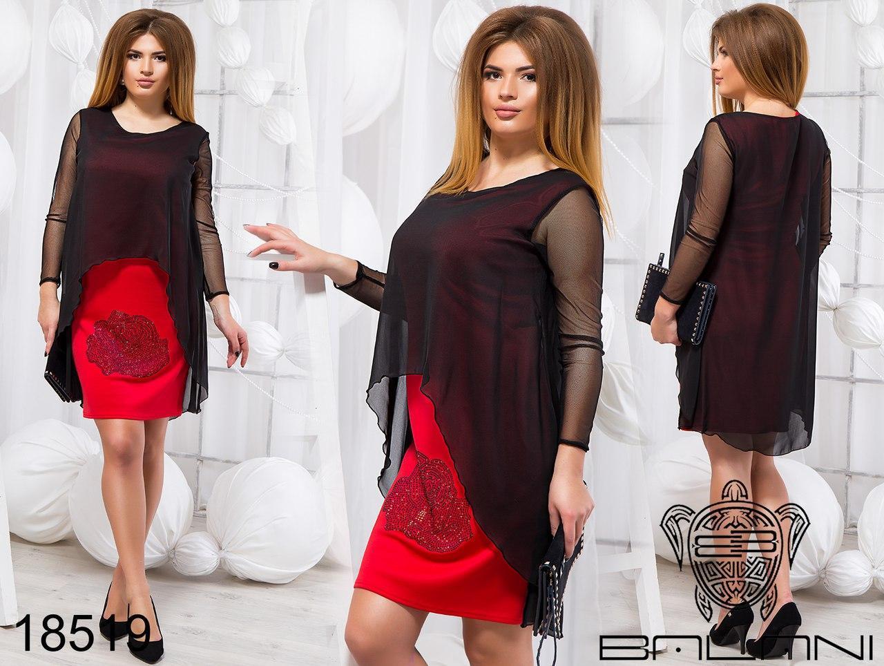 Нарядное женское платье дайвинг+шифон размер 48,50,52,54