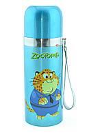 Детский металлический термос Zootopia, фото 1