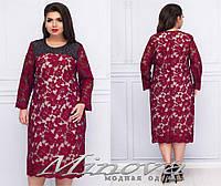 Нарядное платье с вышивкой украшено стразами ТМ Minova ( р. 54,56,58)