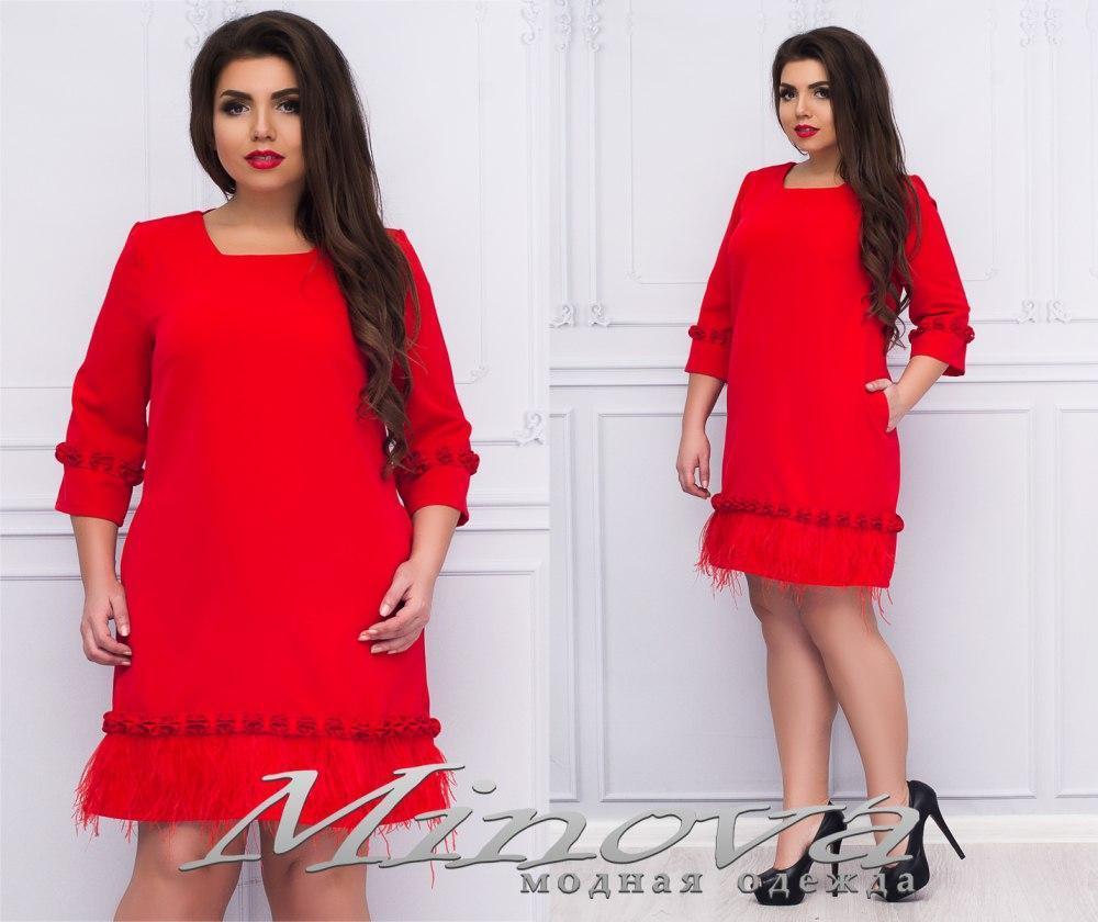 Нарядное платье украшено перьями батал ТМ Minova размеры 50,52,