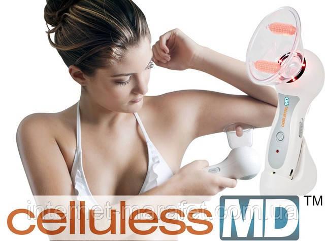 Антицеллюлитный массажер Celluless MD (Целлюлес МД)