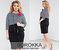 Костюм женский платье+пиджак французский трикотаж размер 48-50,52-54