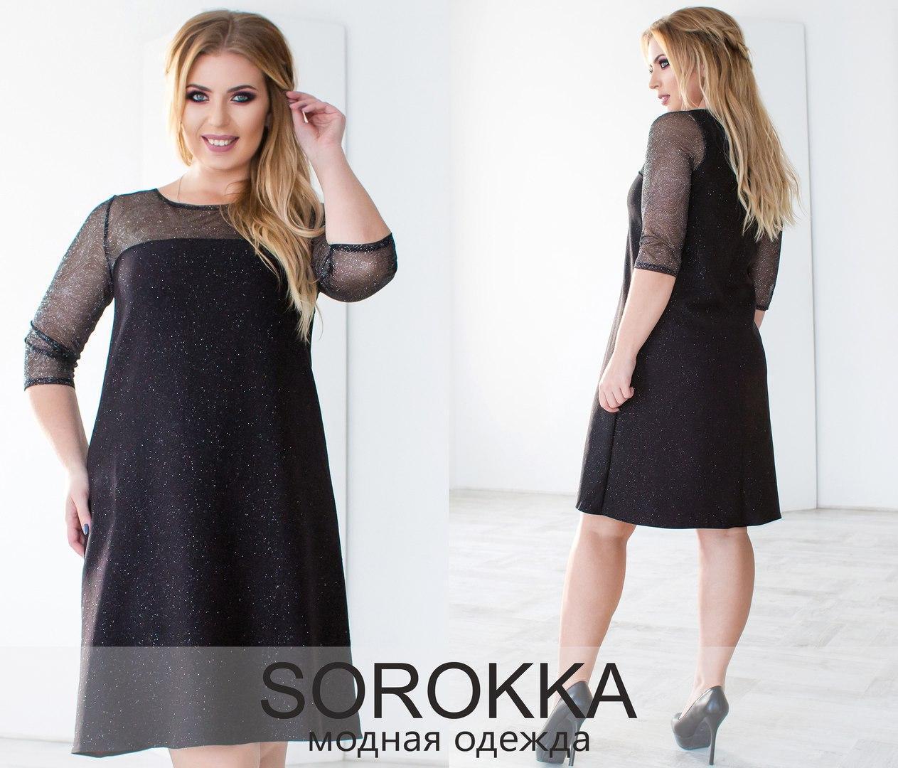 Нарядное женское платье свободного пошива  Размер: 48-50, 52-54, 56-58