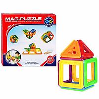 Магнитный конструктор MAG-Puzzle (20 деталей)