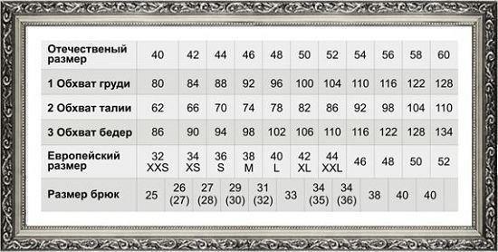 Платье женское прямого кроя трикотаж масло размеры: 54-72