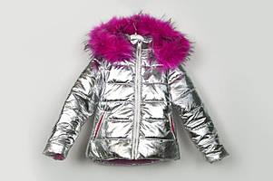 Куртка с капюшоном серебрянная