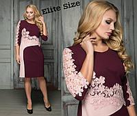 Прямое женское платье  креп-дайвинг + аппликация из декоративного кружева Размеры: 50.52.54.56