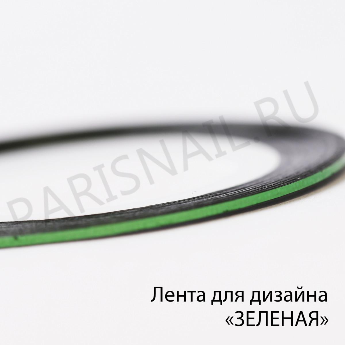 """Стрічка для дизайну """"зелена"""""""