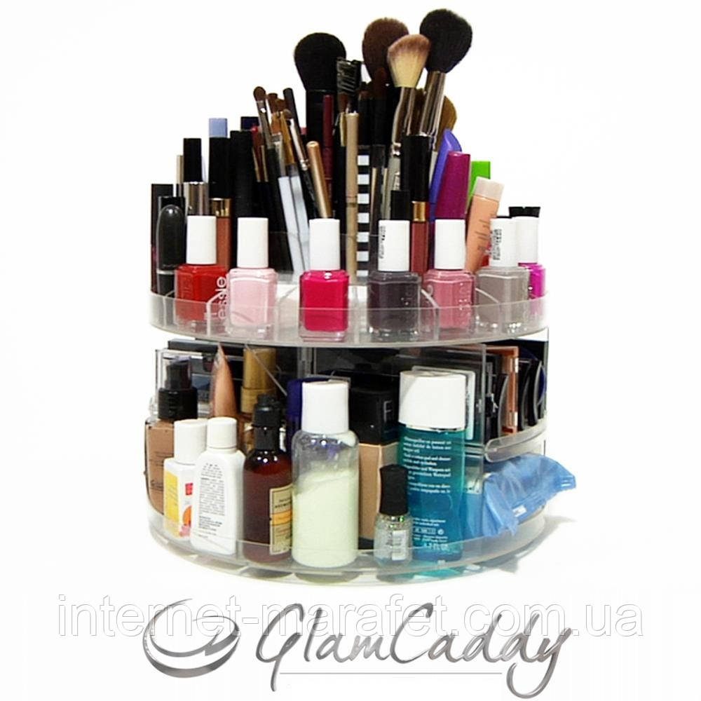 Органайзер для космктики Glam Caddy