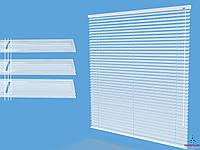 Жалюзи горизонтальные 25 мм перфорация белый (7201)