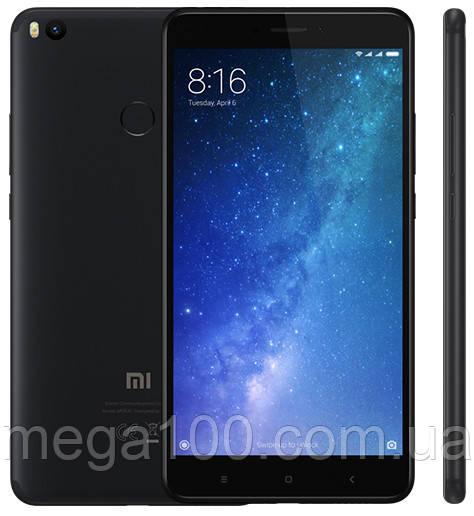 Смартфон Xiaomi Mi Max 2 (экран 6.44, памяти 4/64Gb, акб 5300 мАч)
