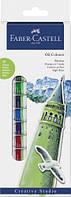 Набор художественных масляных красок Faber Castell 12цв. тубы (169502)