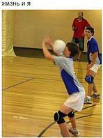 Волейбольные травмы