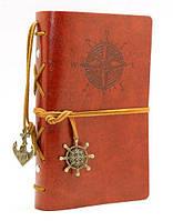 Винтажный блокнот морской тематики (красный)