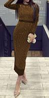 Платье карандаш Неопрен коричневый S