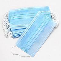 Маски трехслойные на резинках 50 шт голубой Albens