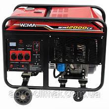 Дизельный генератор однофазный Weima WM12000CE1 (12 кВт, 2 цилиндра , электростартер )