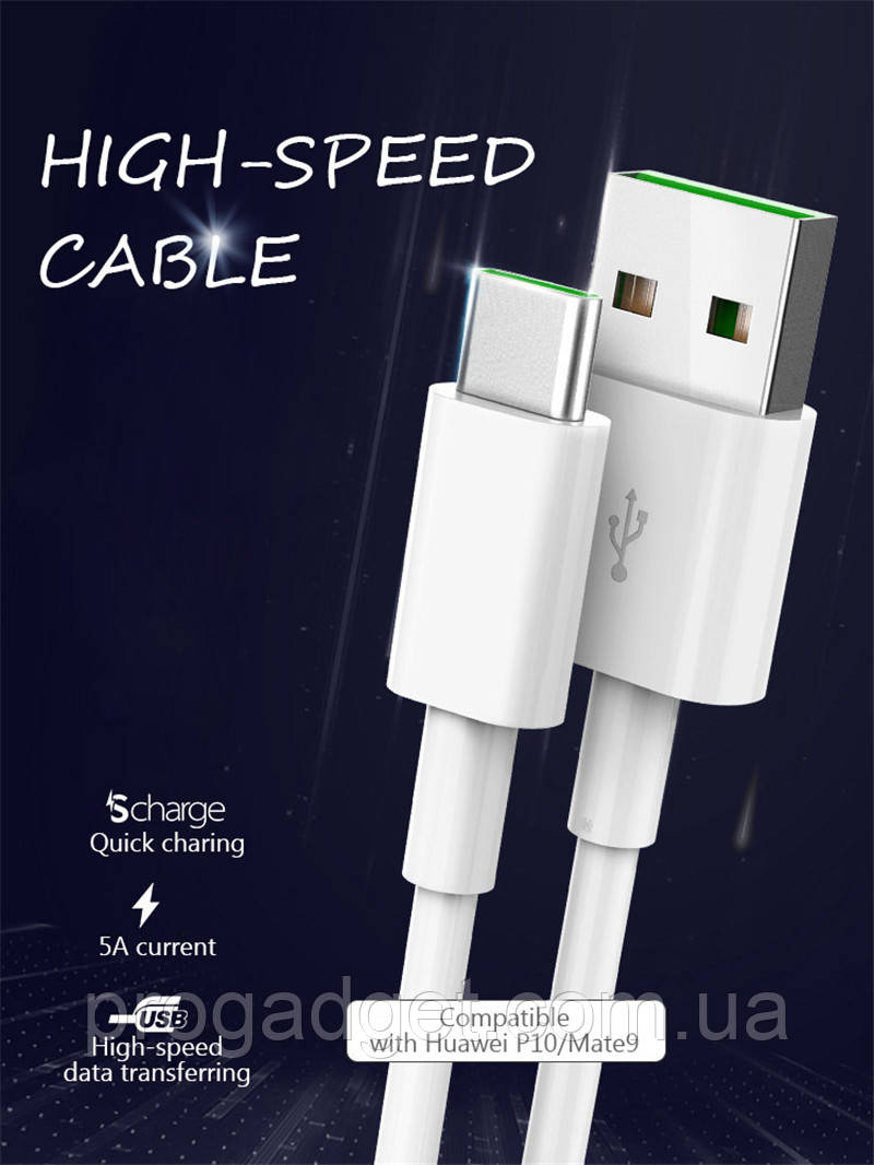 ORICO AC5-05 data cable 50 см кабель USB-USB type C Quick Charge 3,0 5A Max 22 AWG