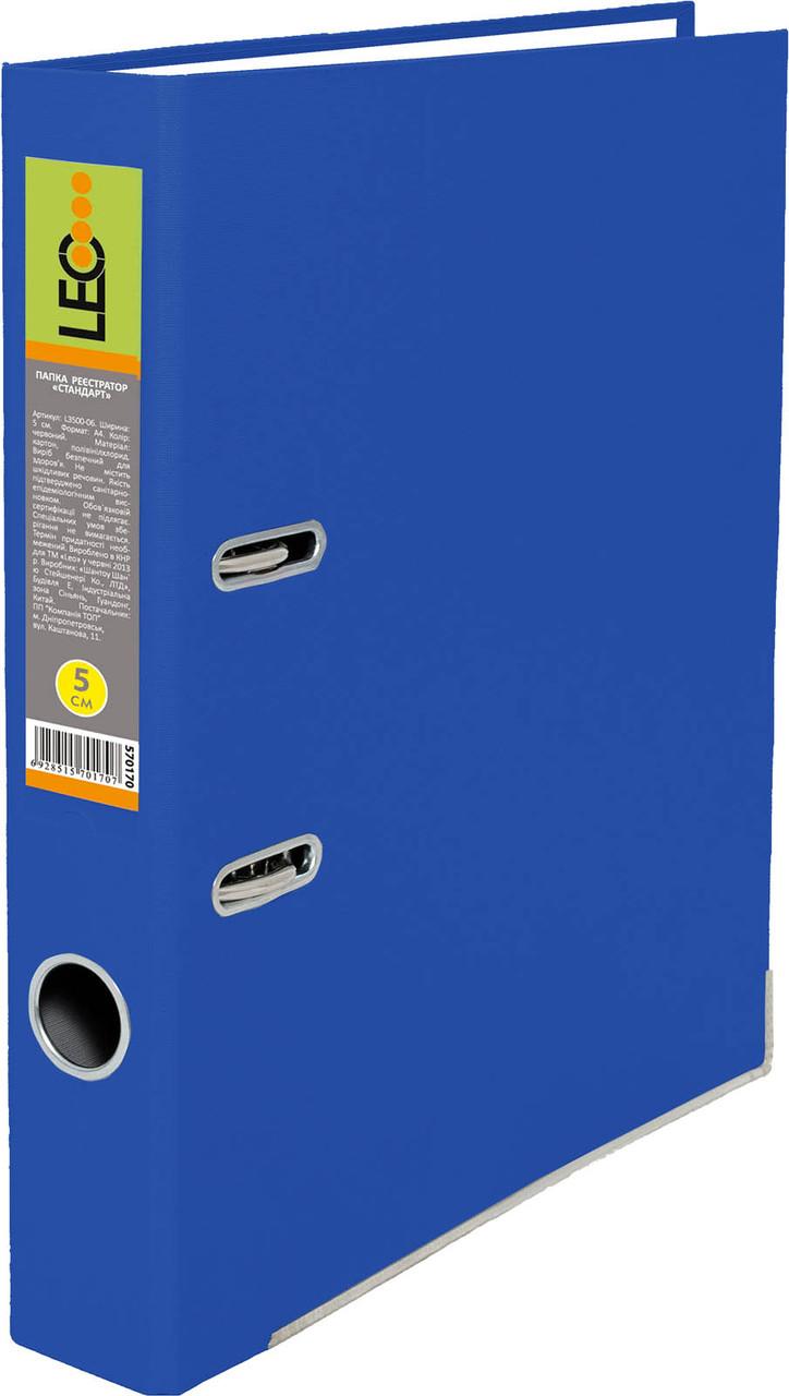 """Сегрегатор """"LEO"""" стандарт А4 5см L3500-04 синий, 1500г/м2"""