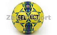 Мяч для футзала №4 Клееный-PU ST  MIMAS (желтый)