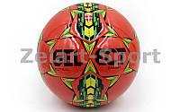 Мяч для футзала №4 Клееный-PU ST  SAMBA (красный)