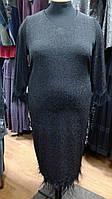 Платье из черного люрекса с шифоном