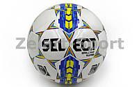 Мяч для футзала №4 Клееный-PU ST  Brillant Super (белый, оранжевый, желтый)