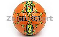 Мяч для футзала №4 Клееный-PU ST  ATTACK (оранжевый)