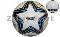 Мяч для футзала №4 Клееный-PU STAR , фото 1