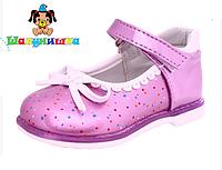 Туфли детские, для девочки фирмы Шалунишка Ортопед