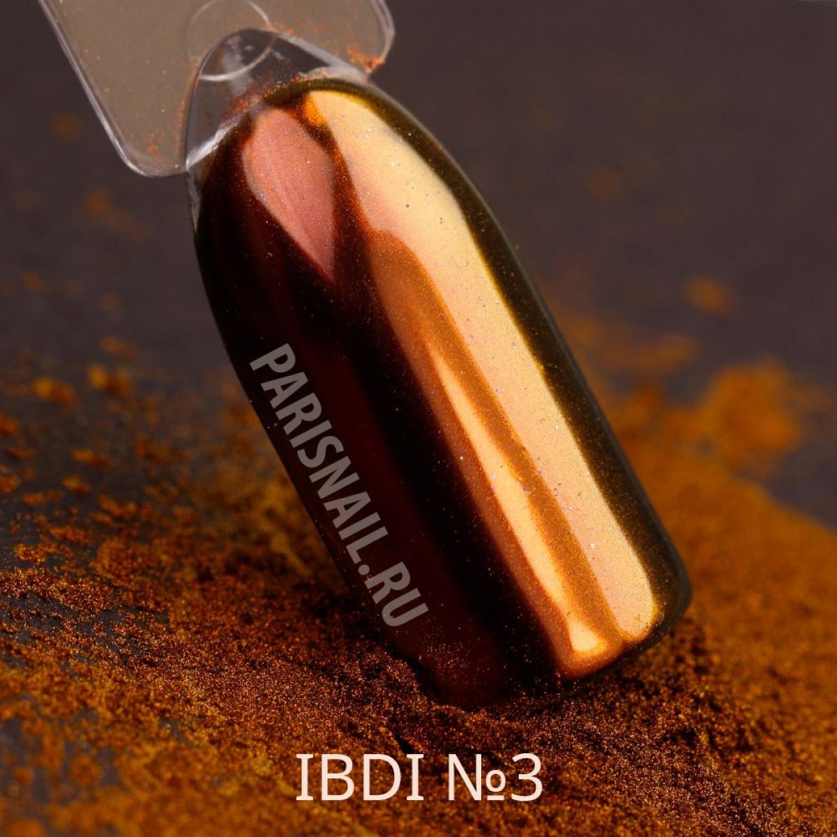 Пигмент Майский жук (Lux3) 0.5 гр