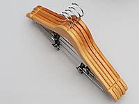 Плечики  вешалки тремпеля деревянные светлые костюмные, длина 44 см, в упаковке 5 штук