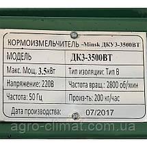 Зернодробилка Minsk Electro ДКЗ 3500, фото 3