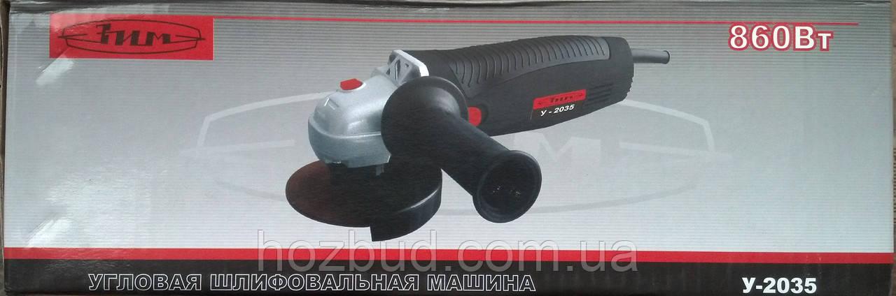 Болгарка ЗИМ У-2035