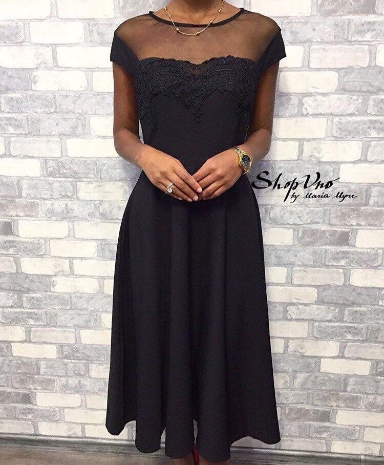 2464aeaf09f Нежное женское платье (дайвинг