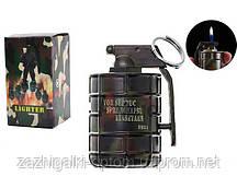Зажигалка карманная Граната 3368 *