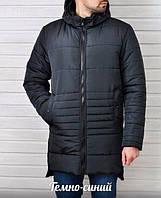 Молодежная мужская зимняя куртка удлиненная.