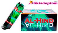 Уголь легковоспламеняющийся для кальяна G1 (Al-Hind)
