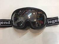 Очки горнолыжные черно/серые зеркальные (двойные линзы)