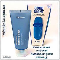 Маска увлажняющая ночная Dr. Jart+ Vital Hydra Sleeping Mask 120мл