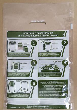 Безполум'яний нагрівач їжі армійський індивідуальний на 1 використання, комплект, фото 2