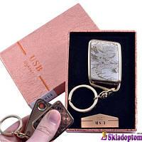 USB зажигалка-брелок в подарочной упаковке 4814-1 (Спираль накаливания)