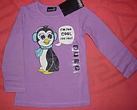 Реглан, кофта свитер  для девочки сиреневый 100% хлопок 1982 Германия рост 128
