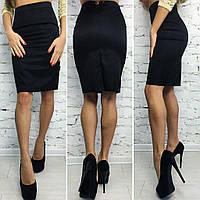 Женская стрейчевая юбка карандаш Батал